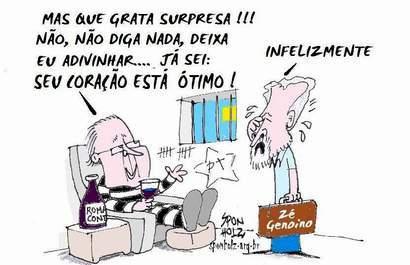 charge_grd_488genuino - 5